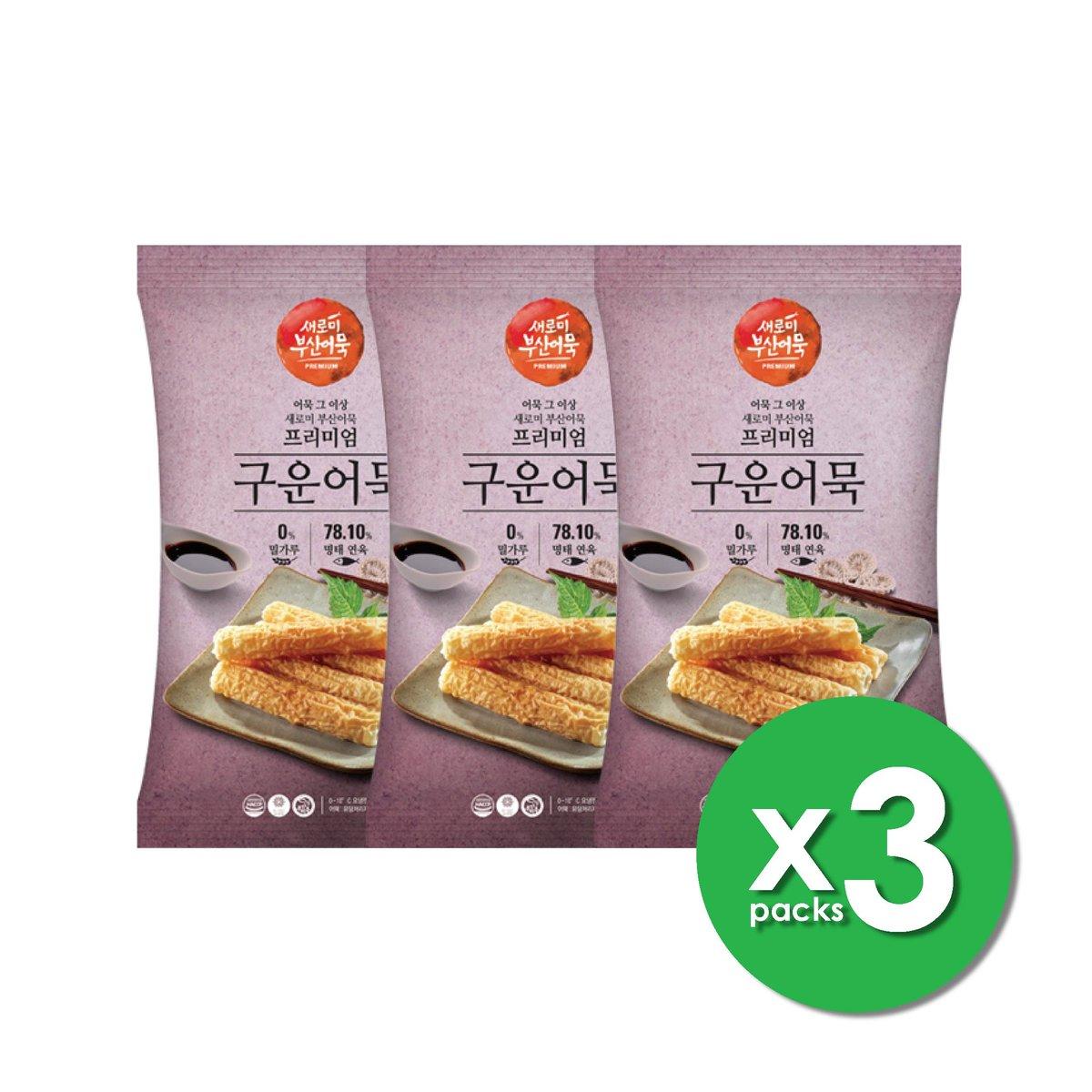 高級烤竹輪卷(3包裝)