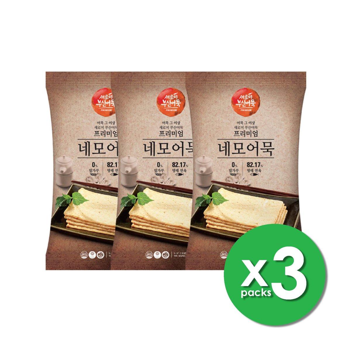 高級四角魚糕(3包裝)