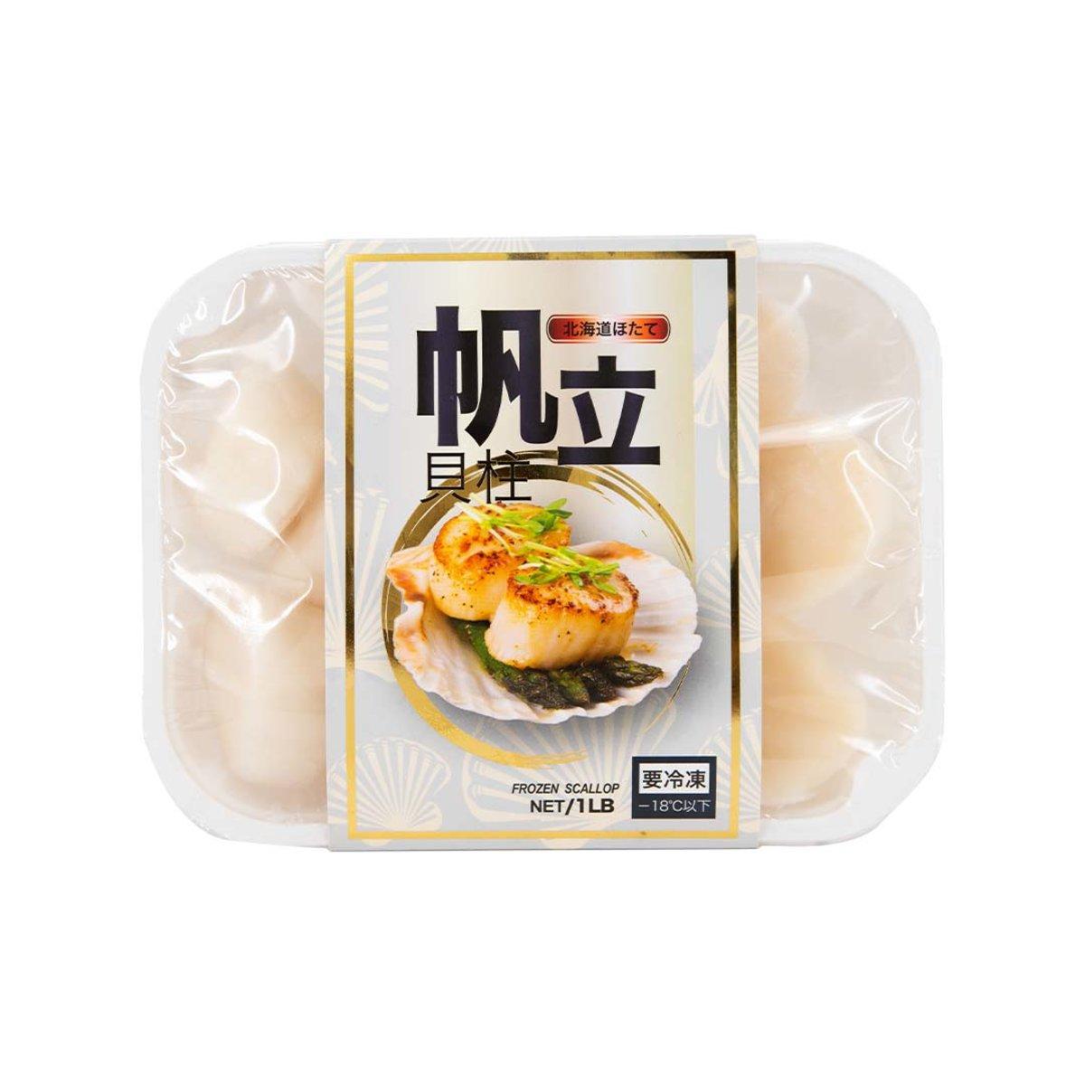 日本煮食珍寶帆立貝柱(1磅裝)