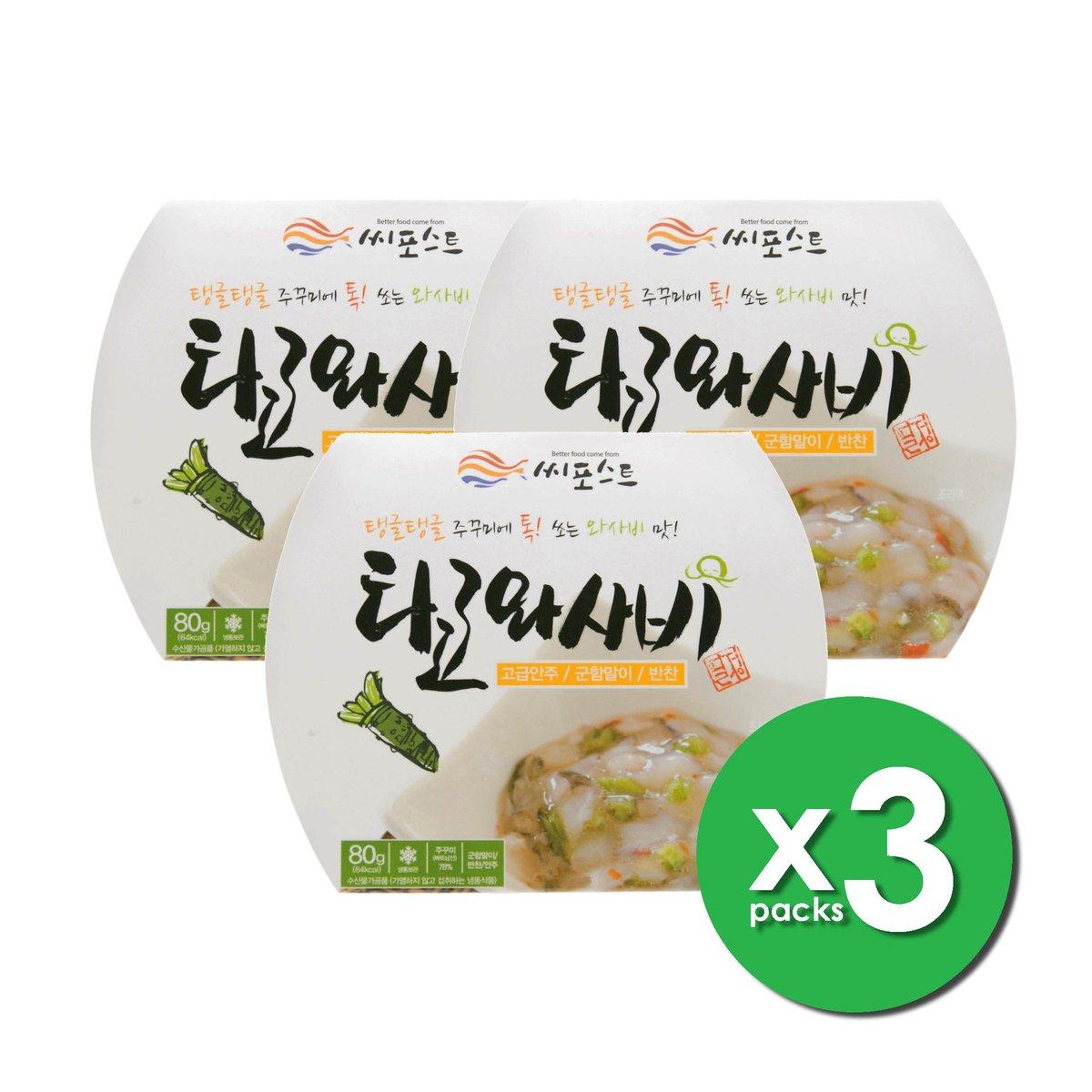 即食芥末章魚(3盒裝)