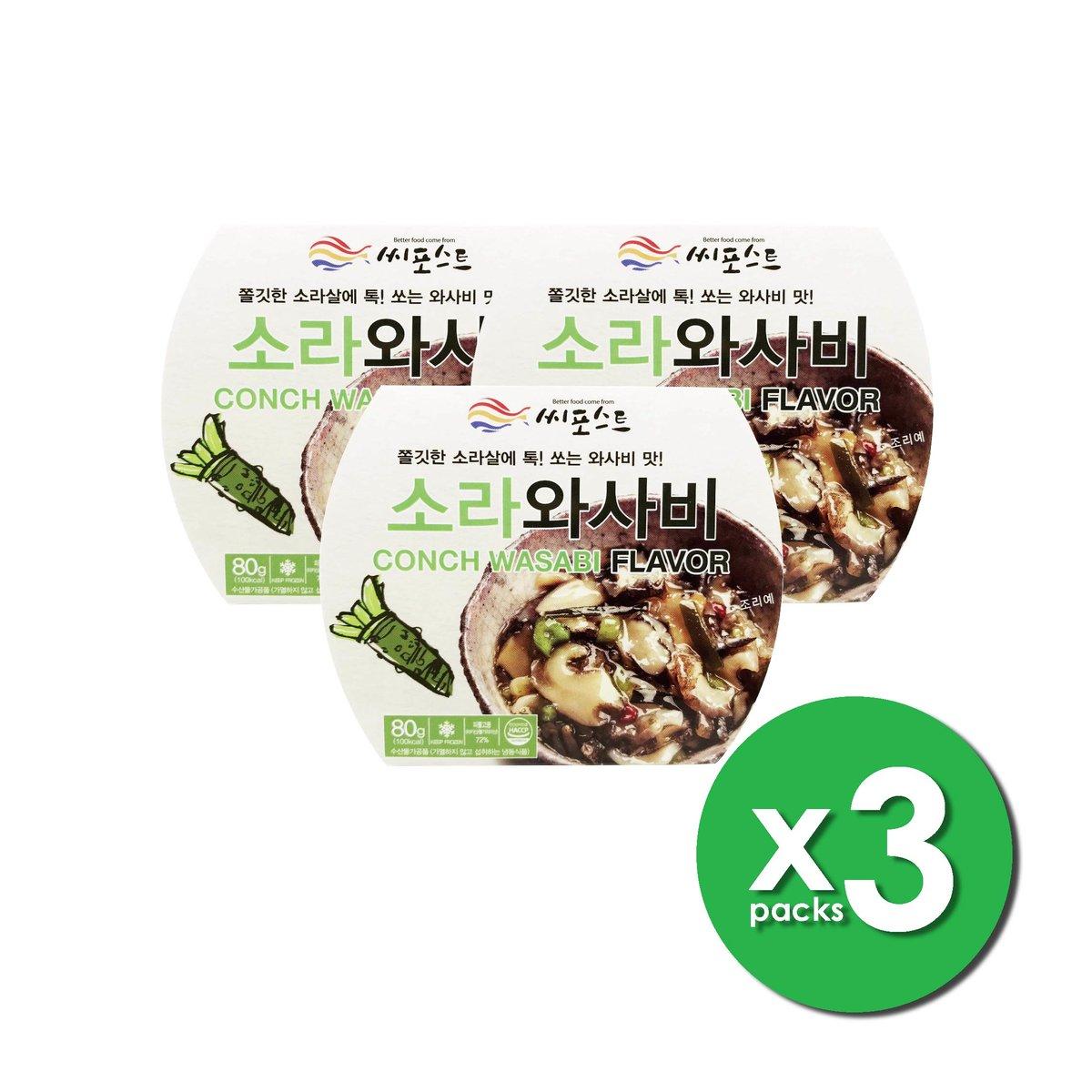 即食芥末螺片(3盒裝)