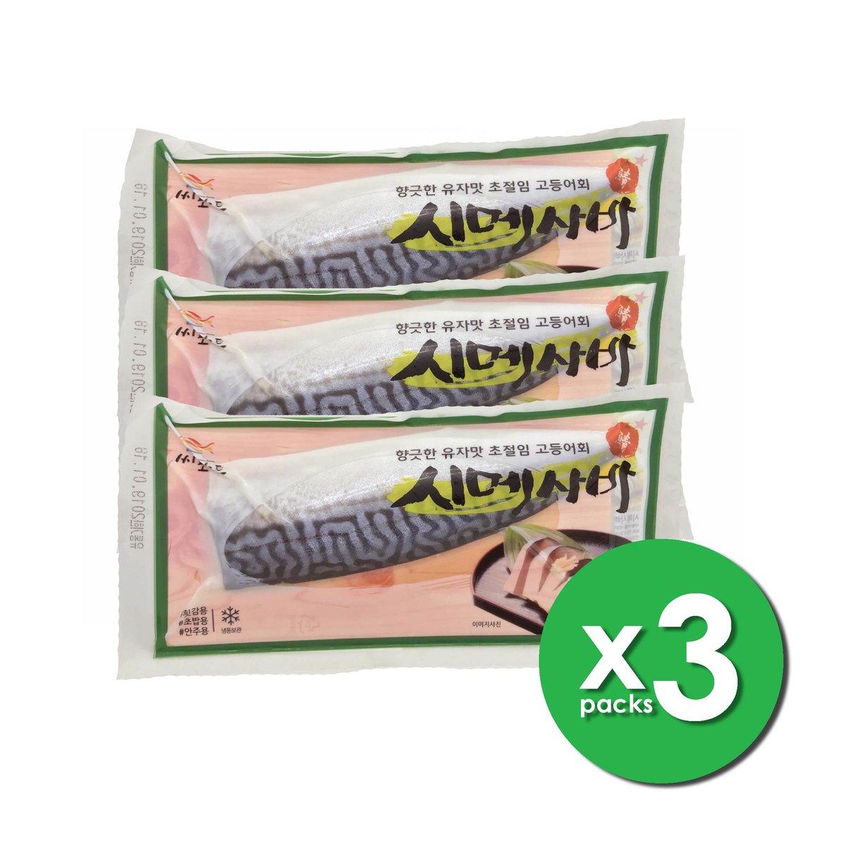 柚子漬鯖花魚(3包裝)