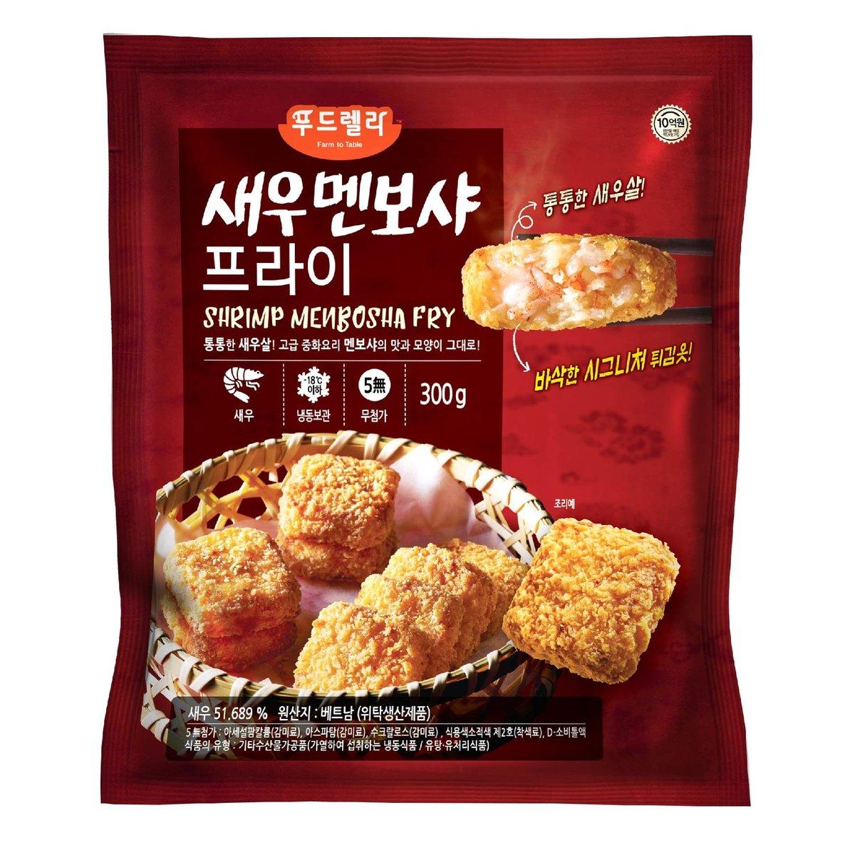 韓國脆蝦盒