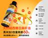 紐西蘭天然亞麻籽油 (寵物用) 500ml