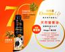 Omega Up (Sea Buckthorn Oil + Flaxseed Oil) 250ml