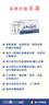 意諾膚系列 - 滋潤乳霜 10x2ml