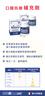 意諾膚系列 - 口服補充劑 150mg
