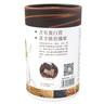 Multigrain Cereal Chocolate Powder