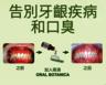 有機液體狀牙膏 15ml + 有機液體狀牙膏(兒童) 15ml