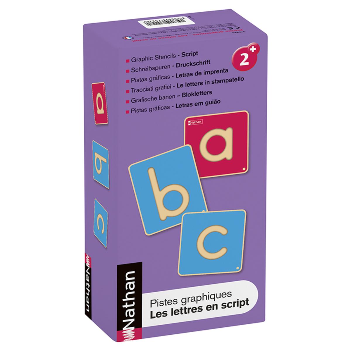 法國幼教品牌 - 木製運筆練習 - 英文字母 (小階版)