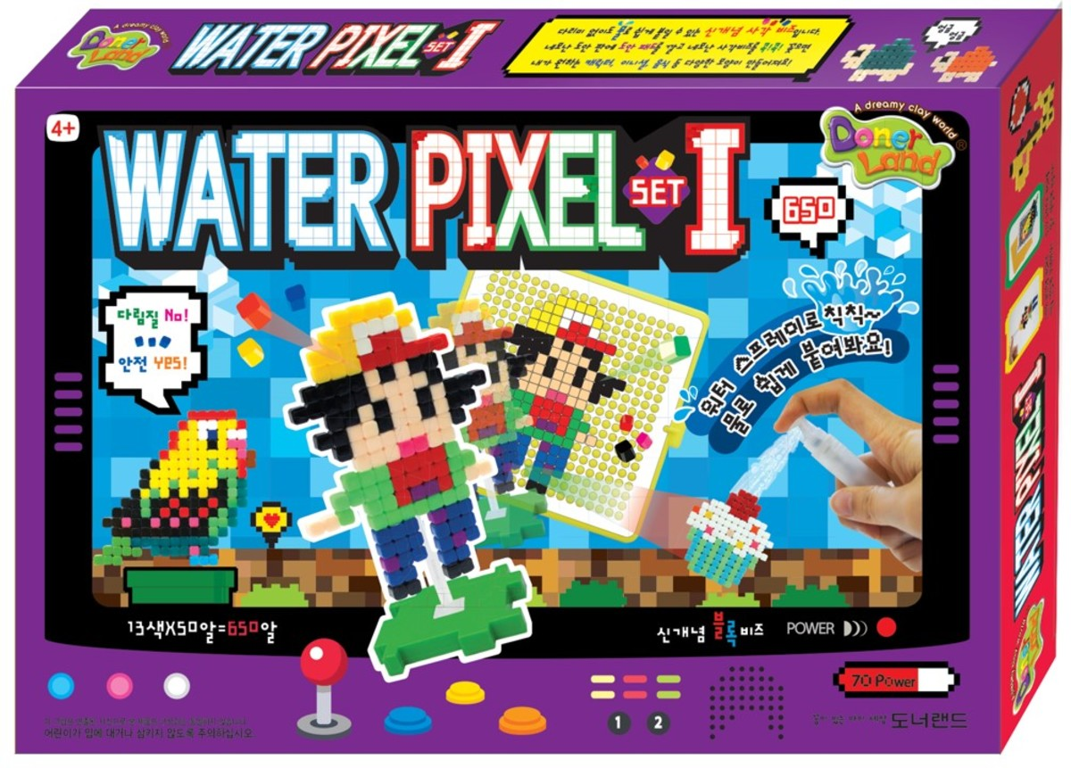 Water Pixel Set
