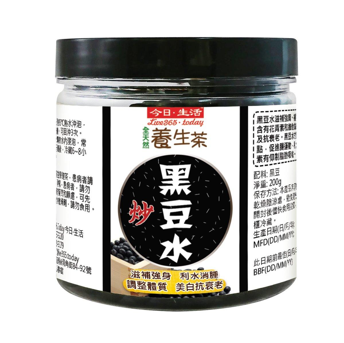 【瓶裝】炒黑豆水 200克 (清貨 Clearance item)