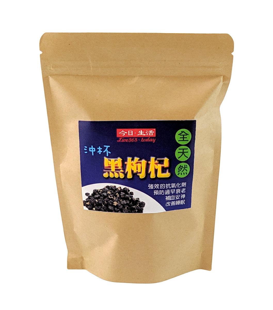 黑枸杞 100%全天然 (5g x10小包) (清貨 Clearance item)