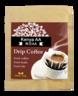 肯亞AA掛耳式滴濾咖啡 100%阿拉比卡