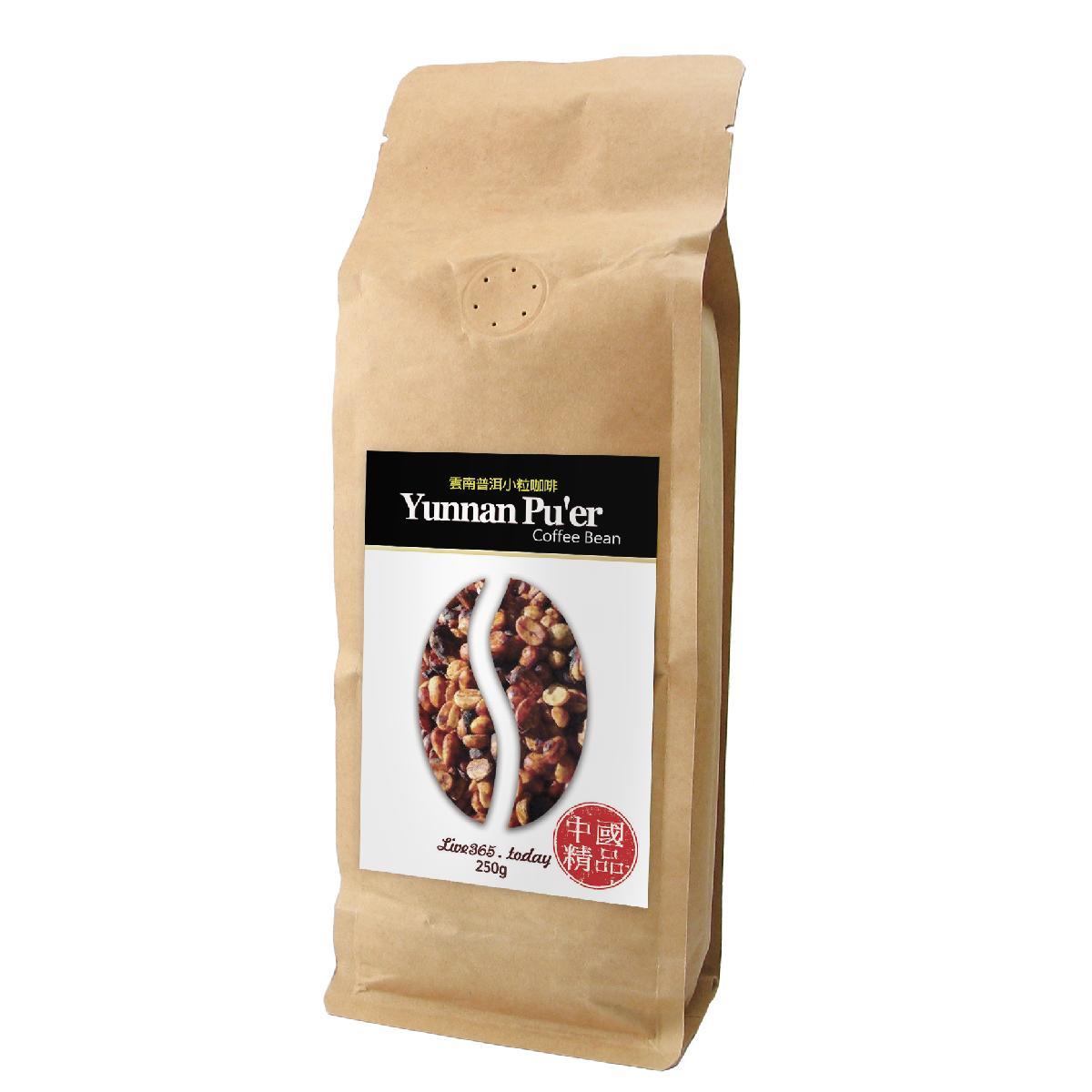 雲南普洱咖啡豆 100%阿拉比卡