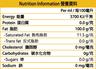 Organic Camellia Oil  (Cold Pressed 100% Pure) 500ml