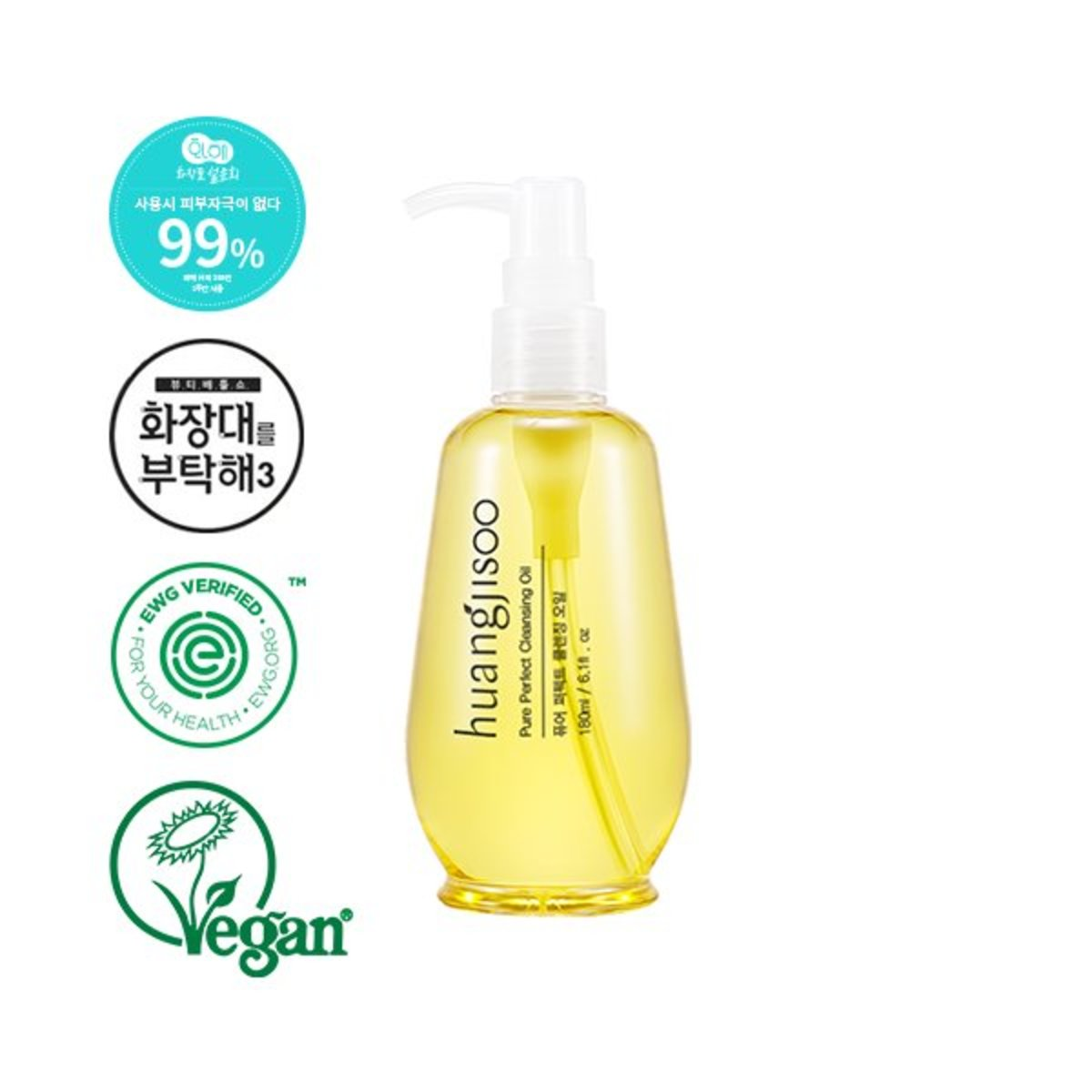 Pure Perfect Cleansing Oil