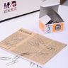 萬字夾 (紙盒裝) (28mm)【10盒裝】