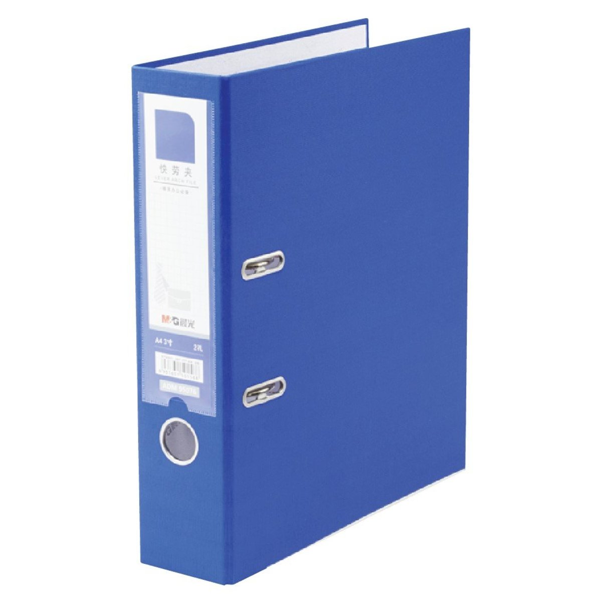 A4 - 3 inches Lever Arch File (Blue Color)