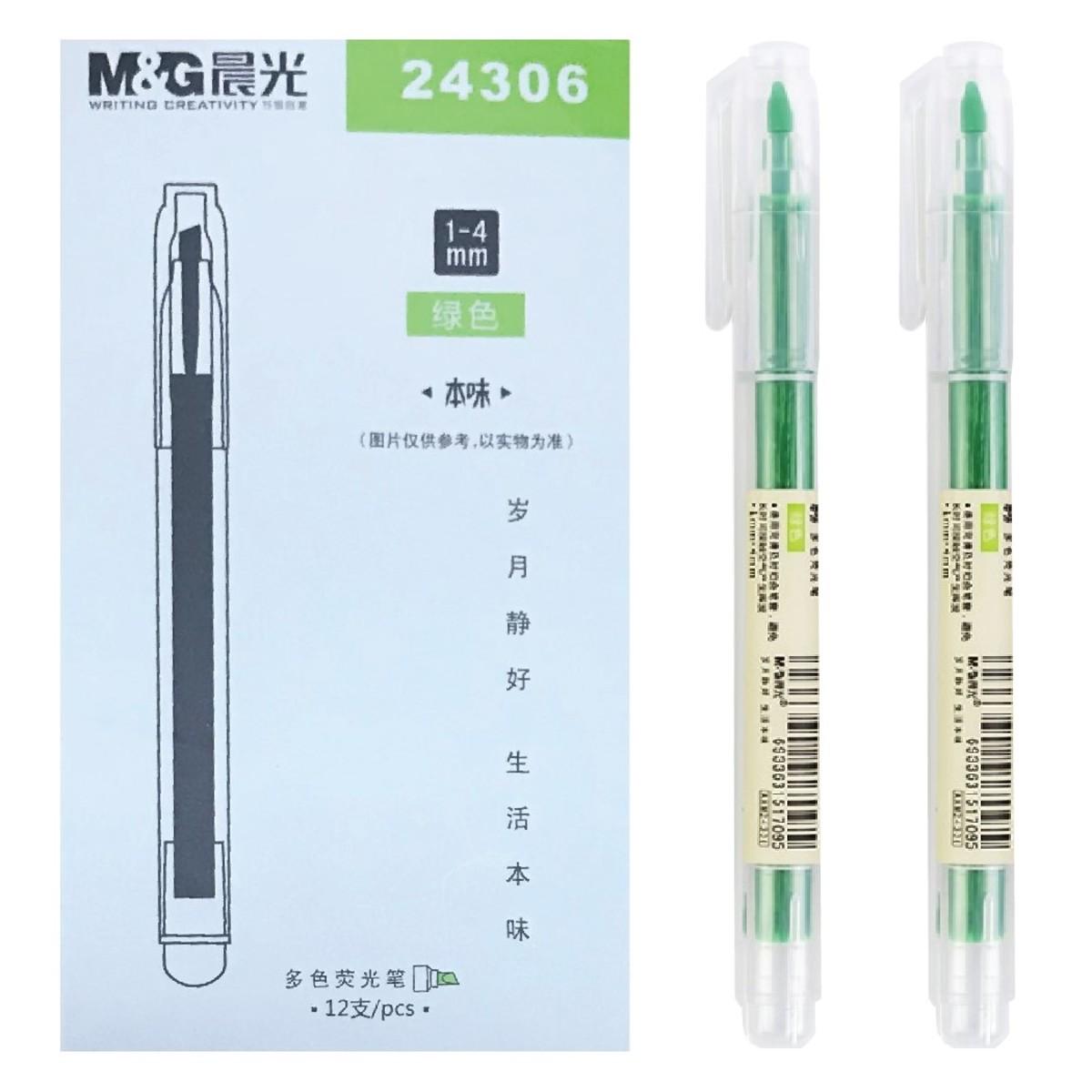 本味拔蓋式螢光筆 (4.0mm) 綠【三支裝】