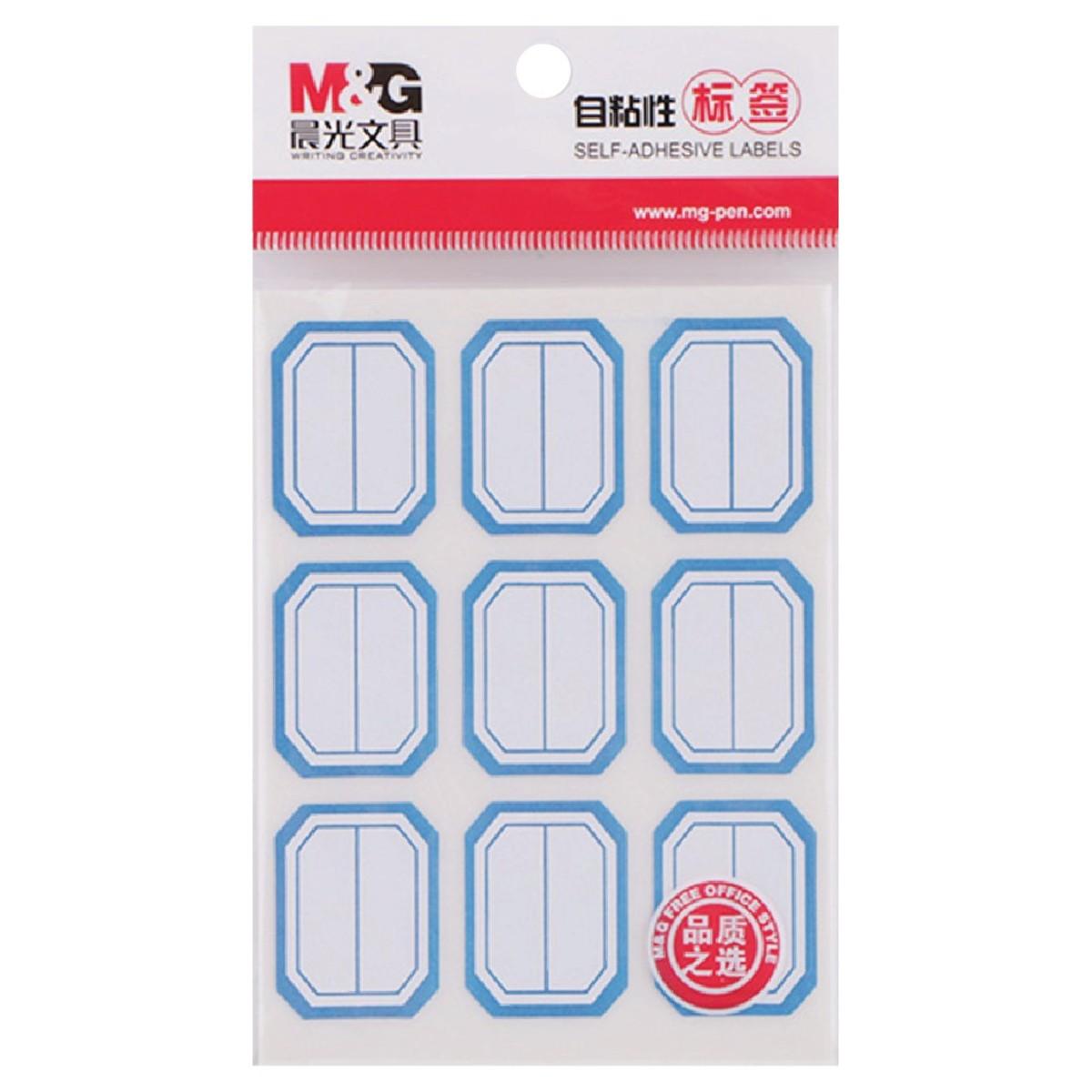 【10件裝】自粘性標籤 9枚(10張) (25 x 33mm)
