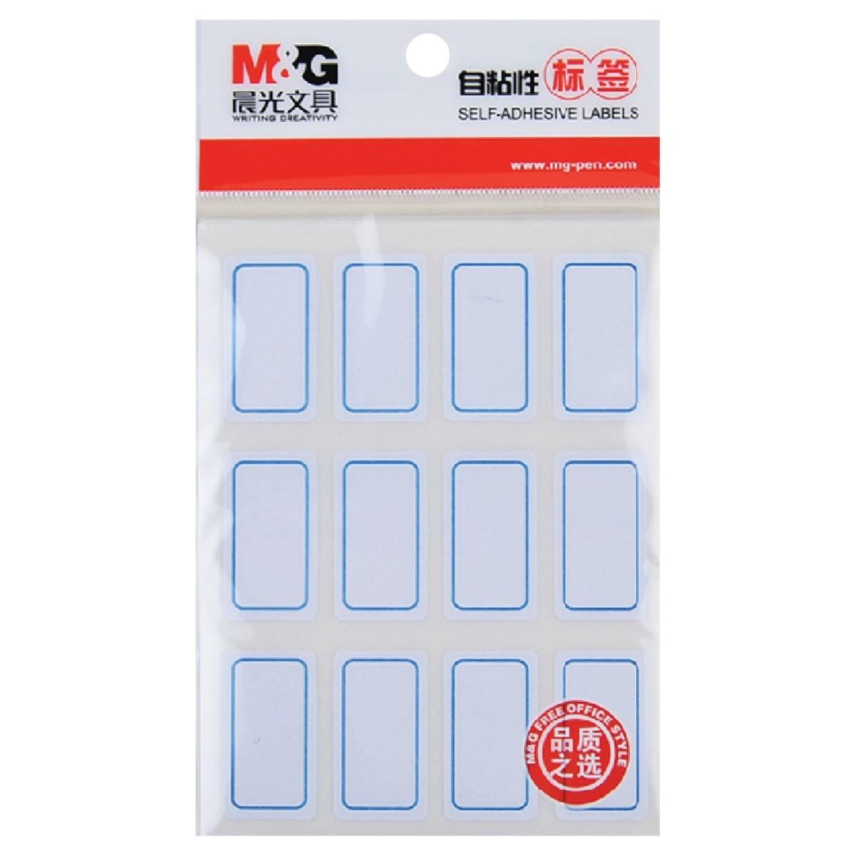 【10件裝】自粘性標籤 12枚(10張) (18 x 32mm)