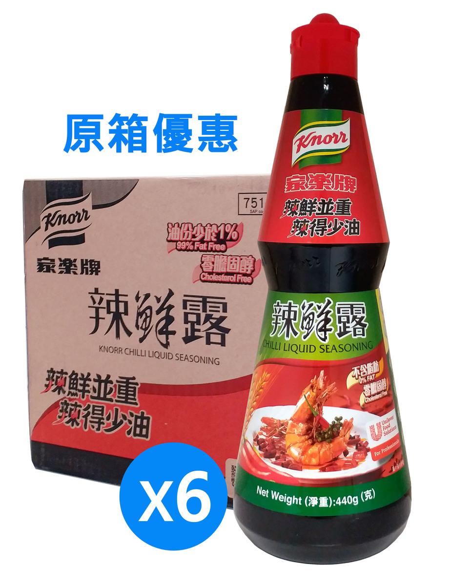 (Full Case Sales)  Liquid Seasoning 440g X 6 bottles
