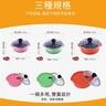 皇朝陶瓷鑄造系列-多功能鍋(16CM)