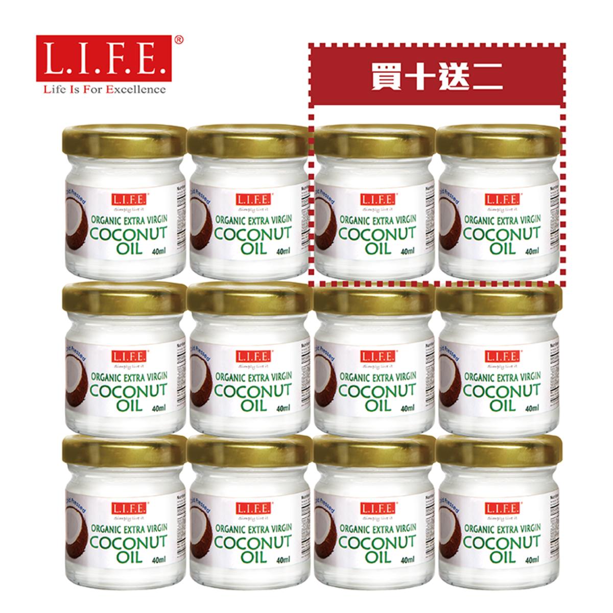 F&B Extra Virgin Organic Coconut Oil 40ml x 12