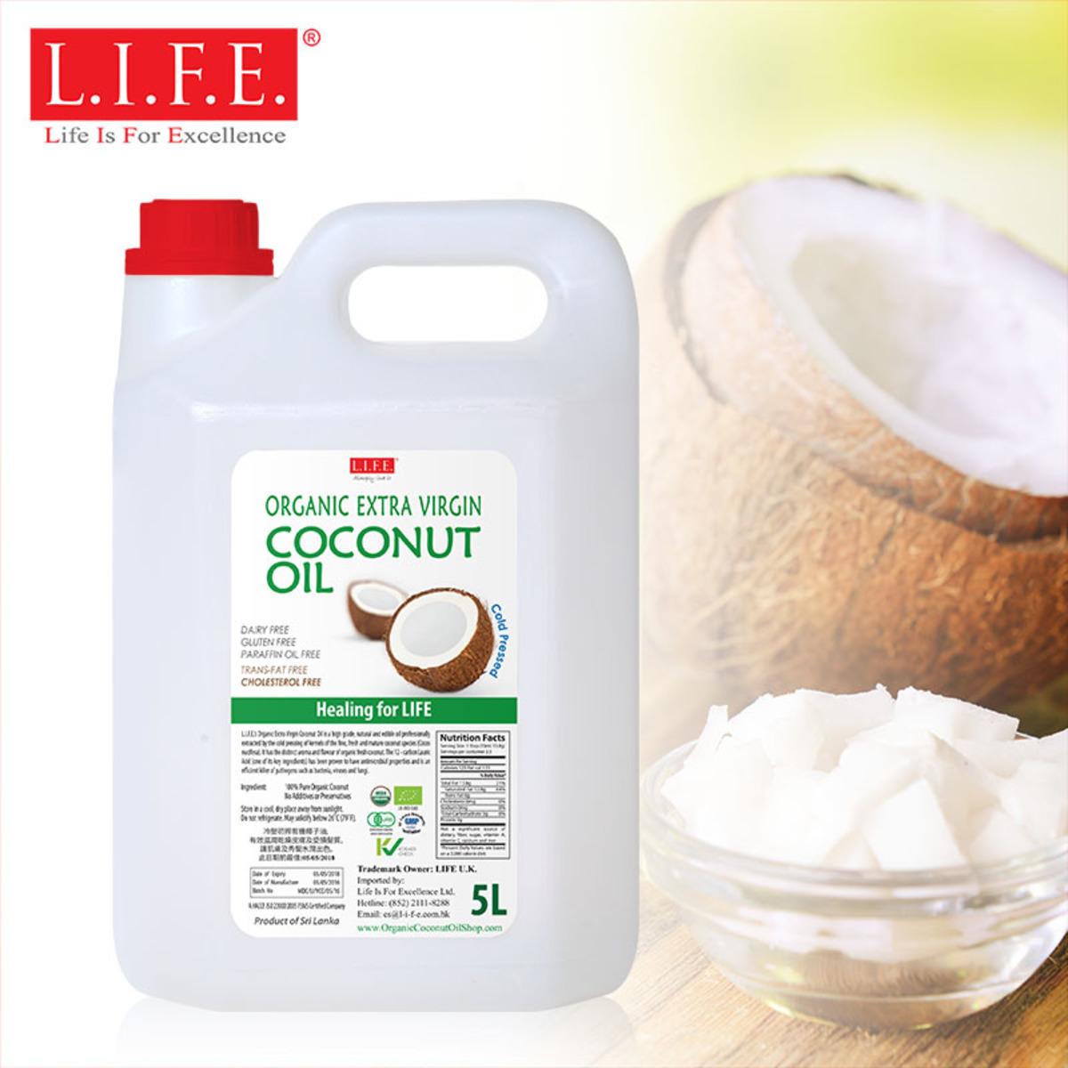 三重認證餐飲包裝有機冷壓初榨椰子油 5 公升 多用途 經濟裝