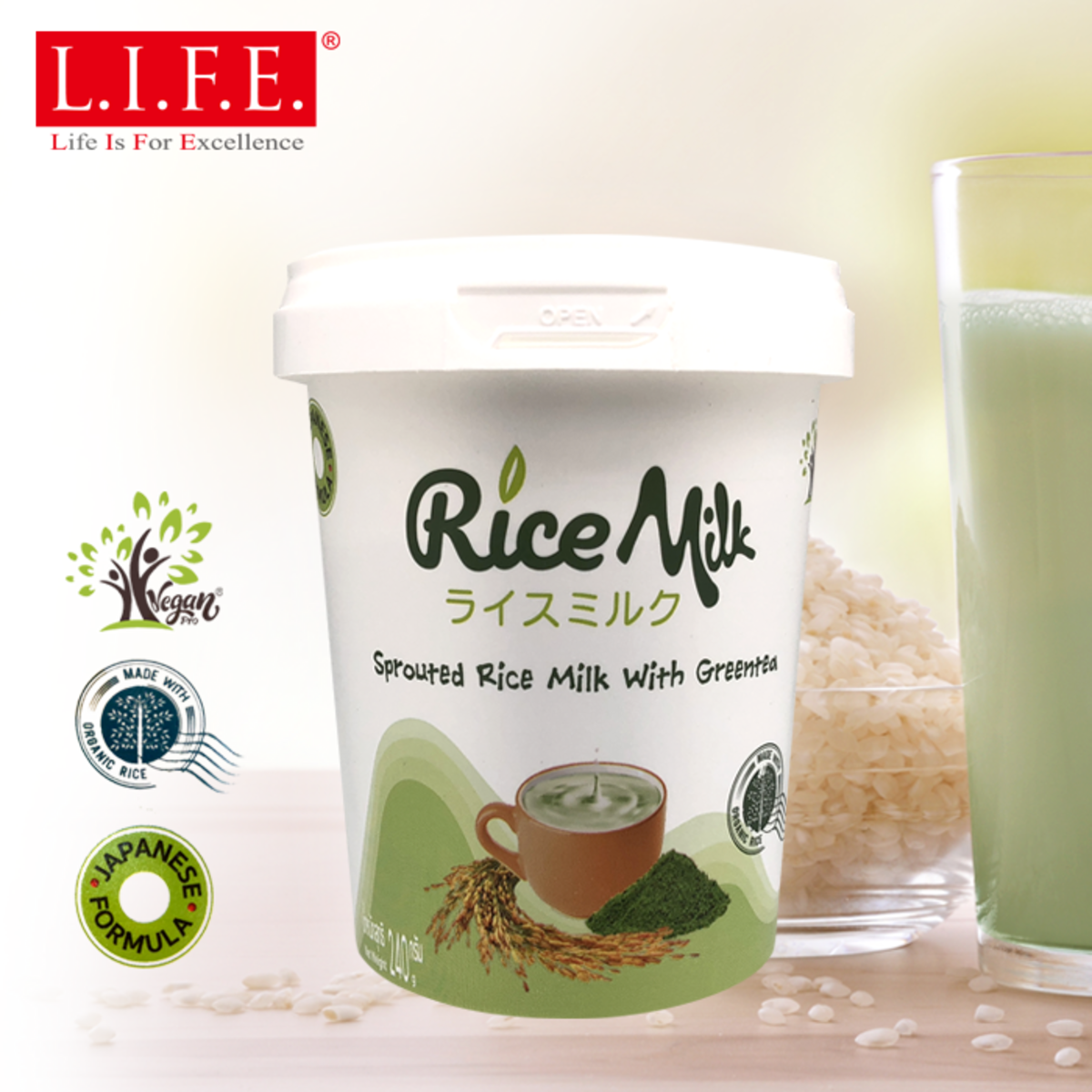 Organic Rice Milk Powder (Sprouted Brown Rice milk with Green Tea) 240g