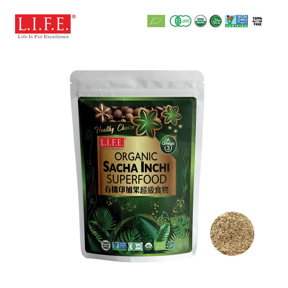 Organic Sacha Inchi Powder 60g
