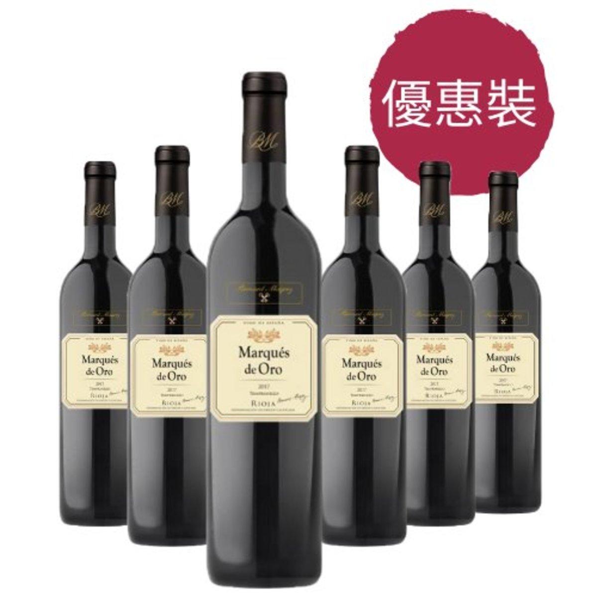 Marques de Oro 2017 x 6 (6 Bottles Pack)