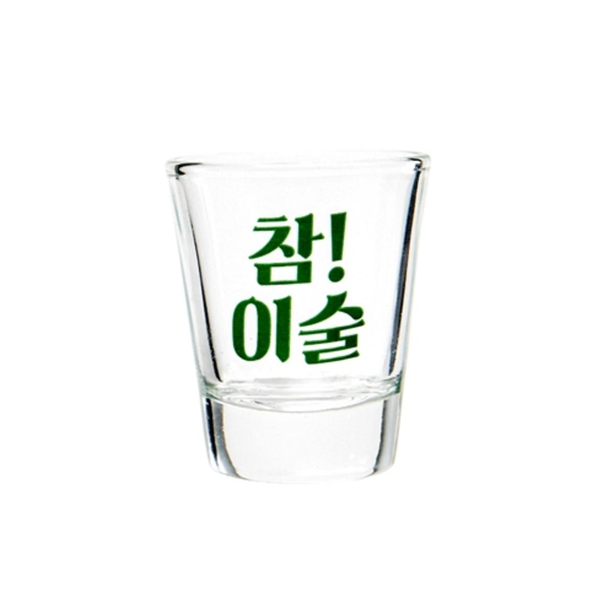 燒酒杯 | 韓國直送