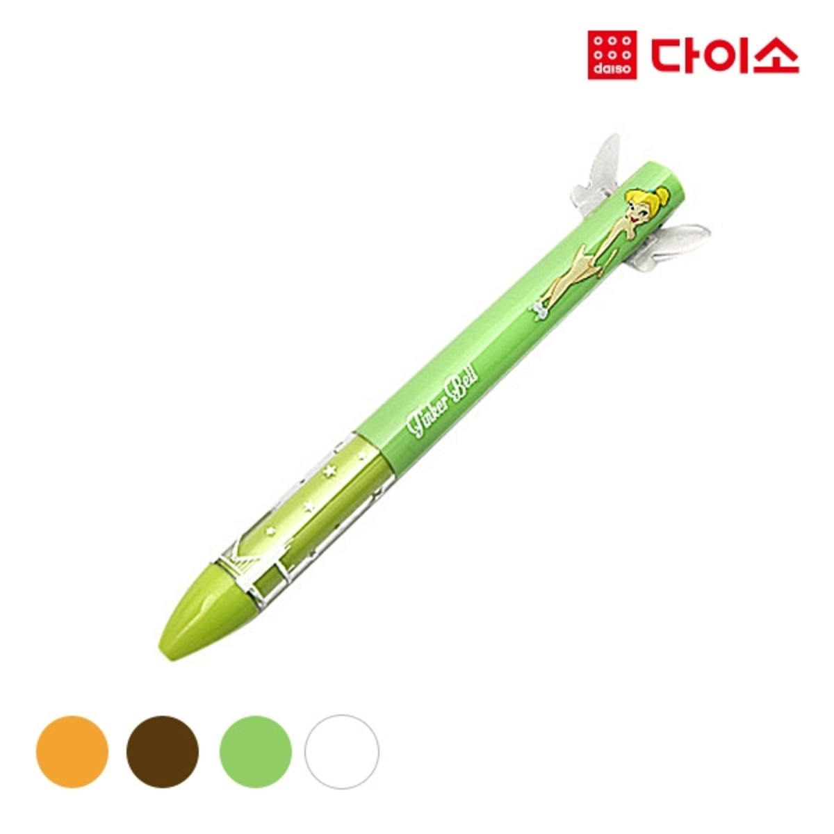TinkerBell Quick Dry Neutral Pen (2 colors /0.5mm) - Green