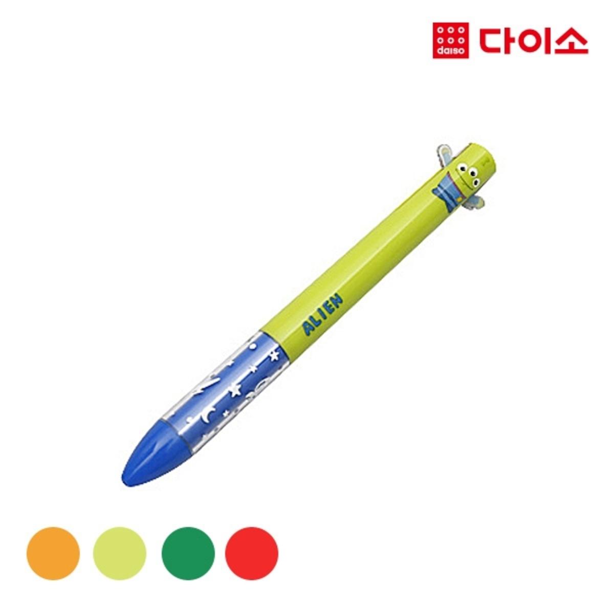 Alien Quick Dry Neutral Pen (2 colors /0.5mm) - Red