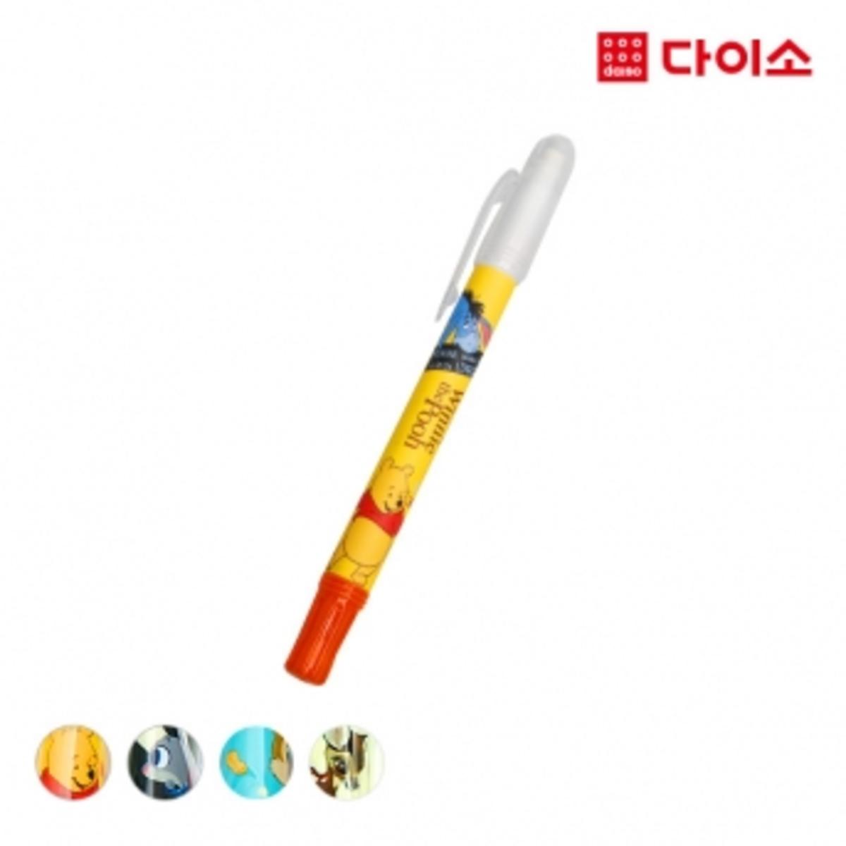 Disney Eraser Pencil - Bambi