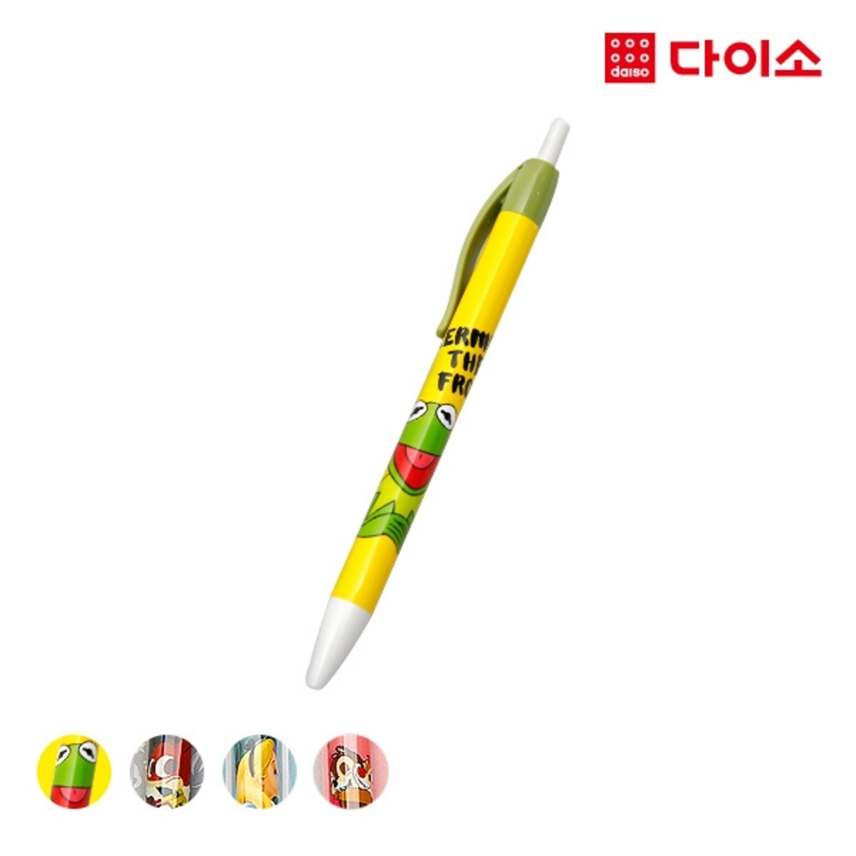 Chip and Dale Mechanical Pencil