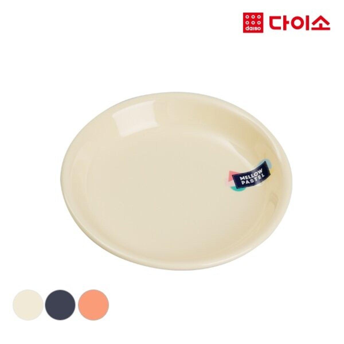 餐盤 - 海軍藍色