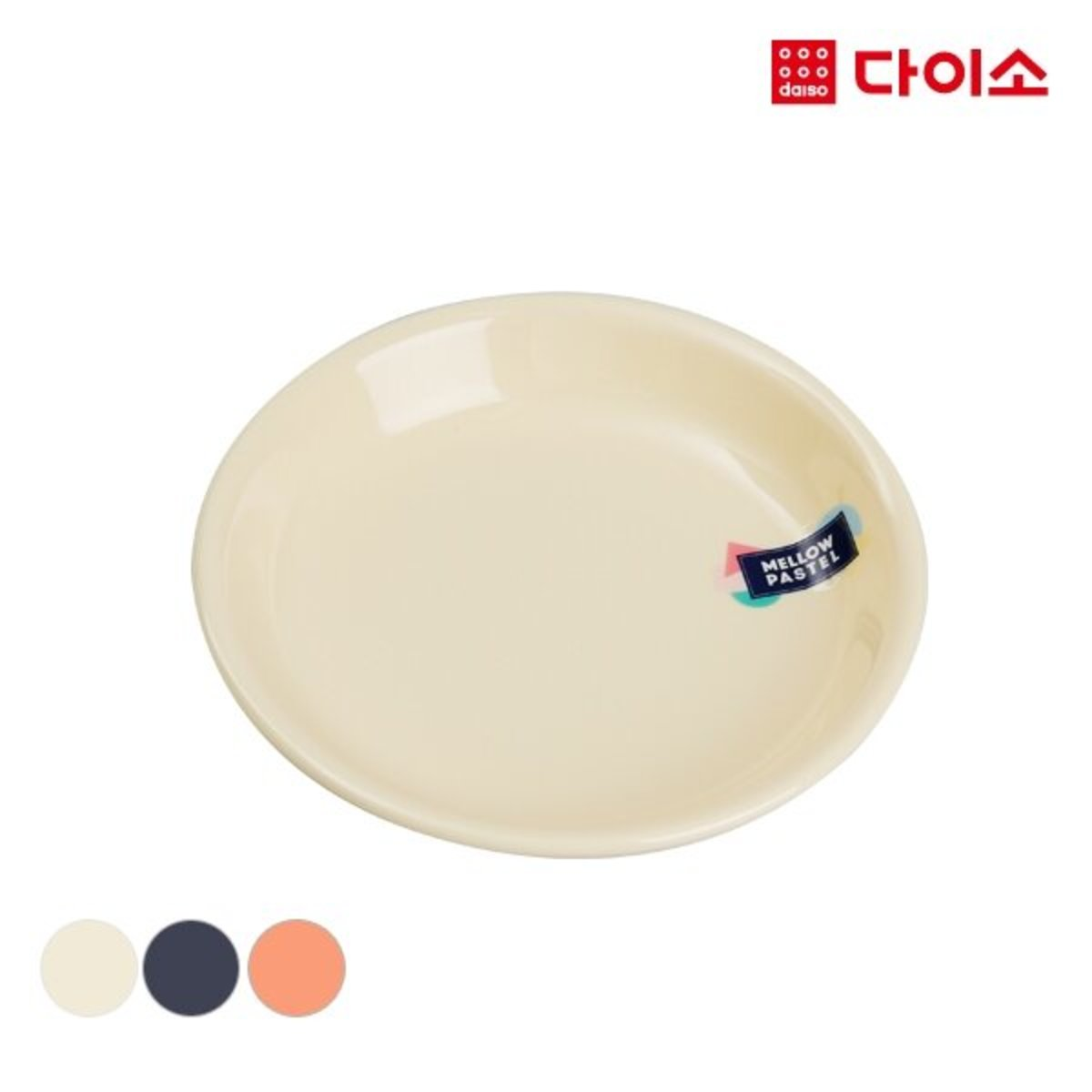 Plastic Dish - Pink