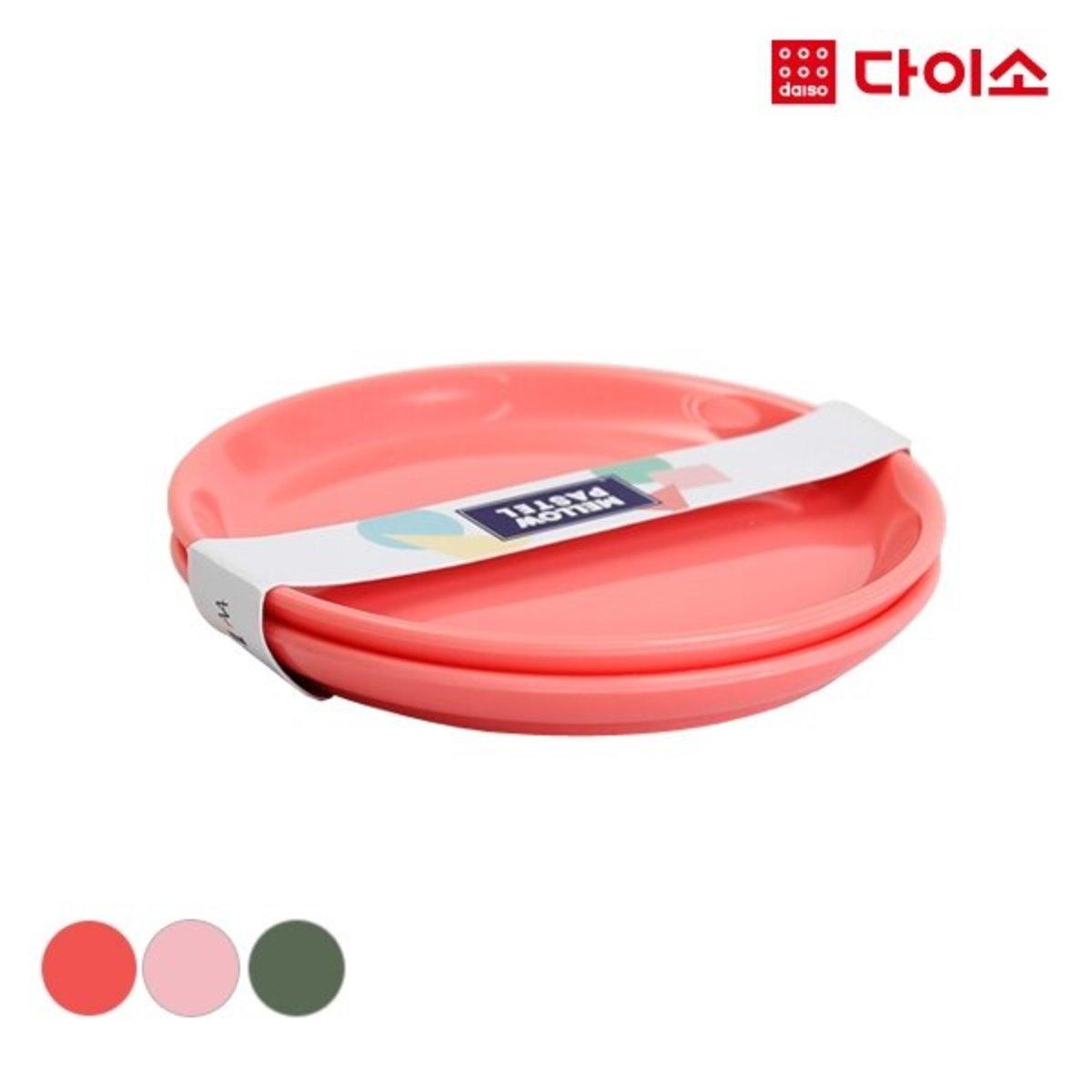 Plastic Mini Plate - Pink
