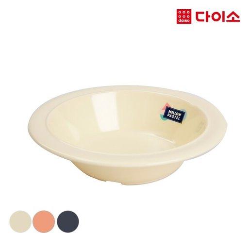 Plastic Soup Bowl - White