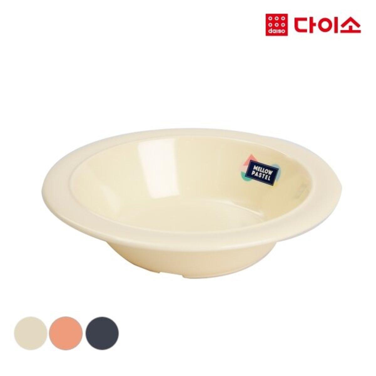 Plastic Soup Bowl - Navy