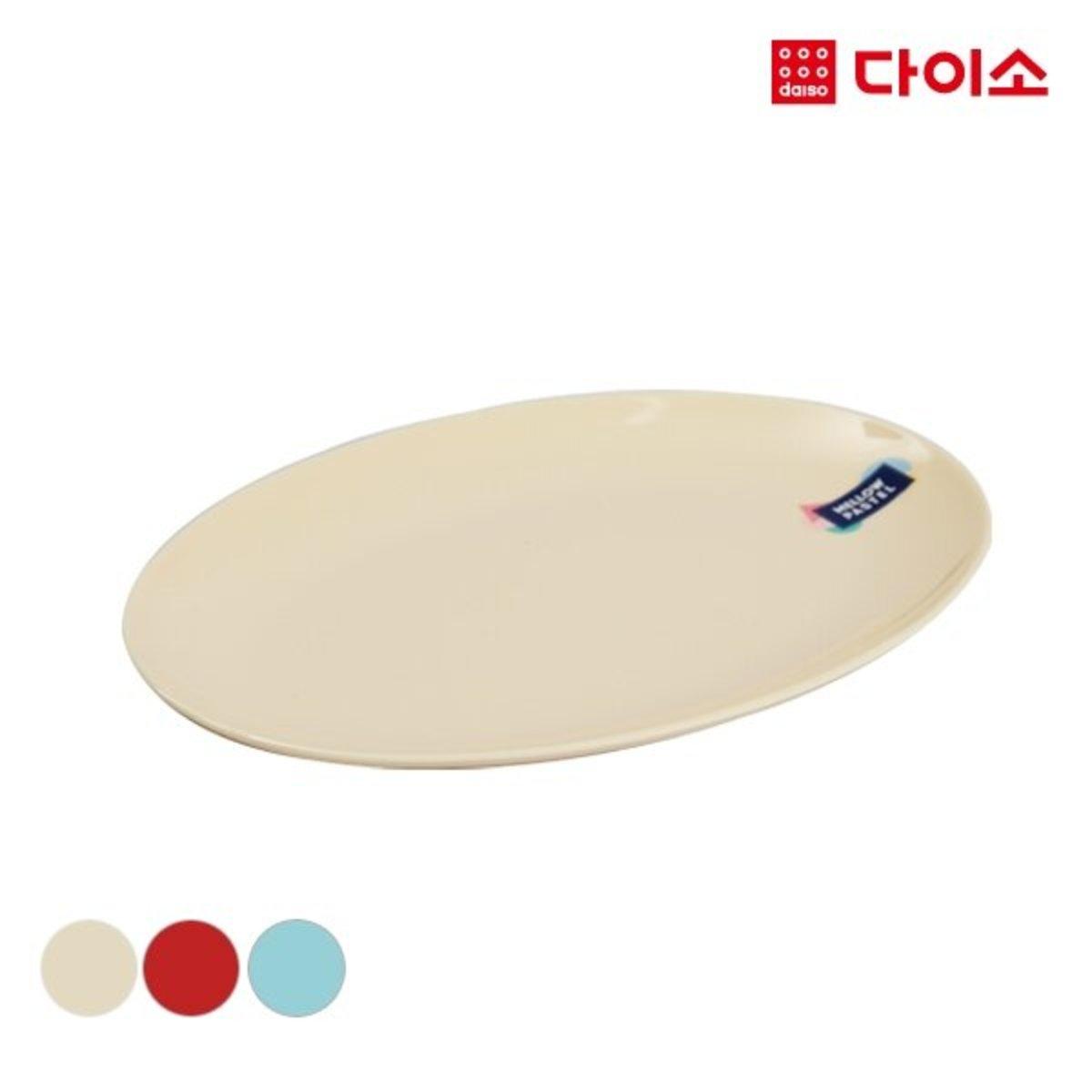 Plastic Platter - Blue