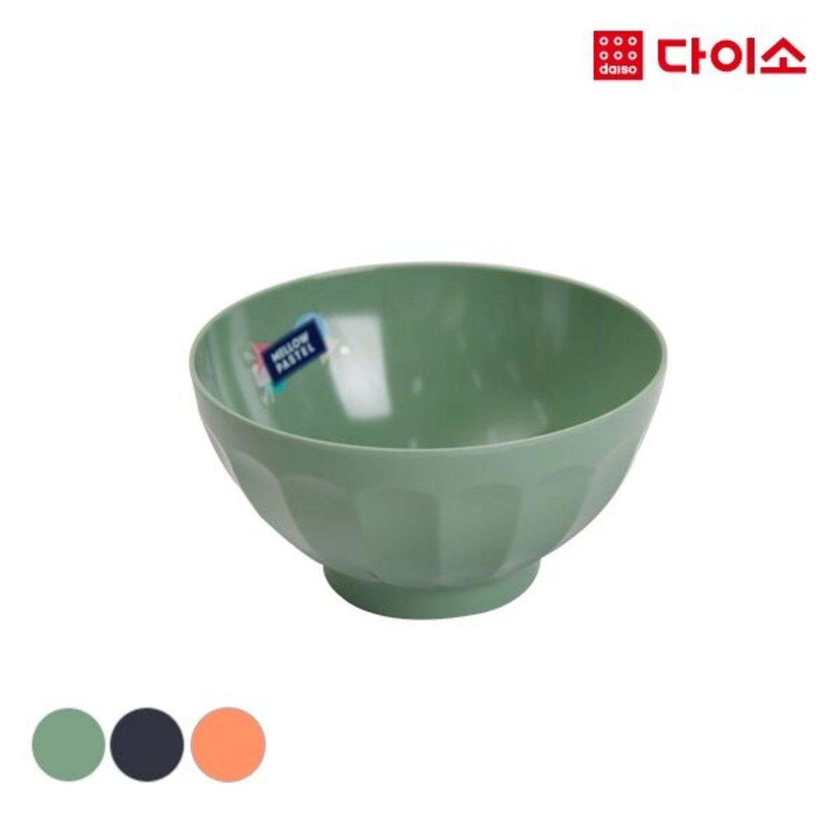 Plastic Rice Bowl - Navy