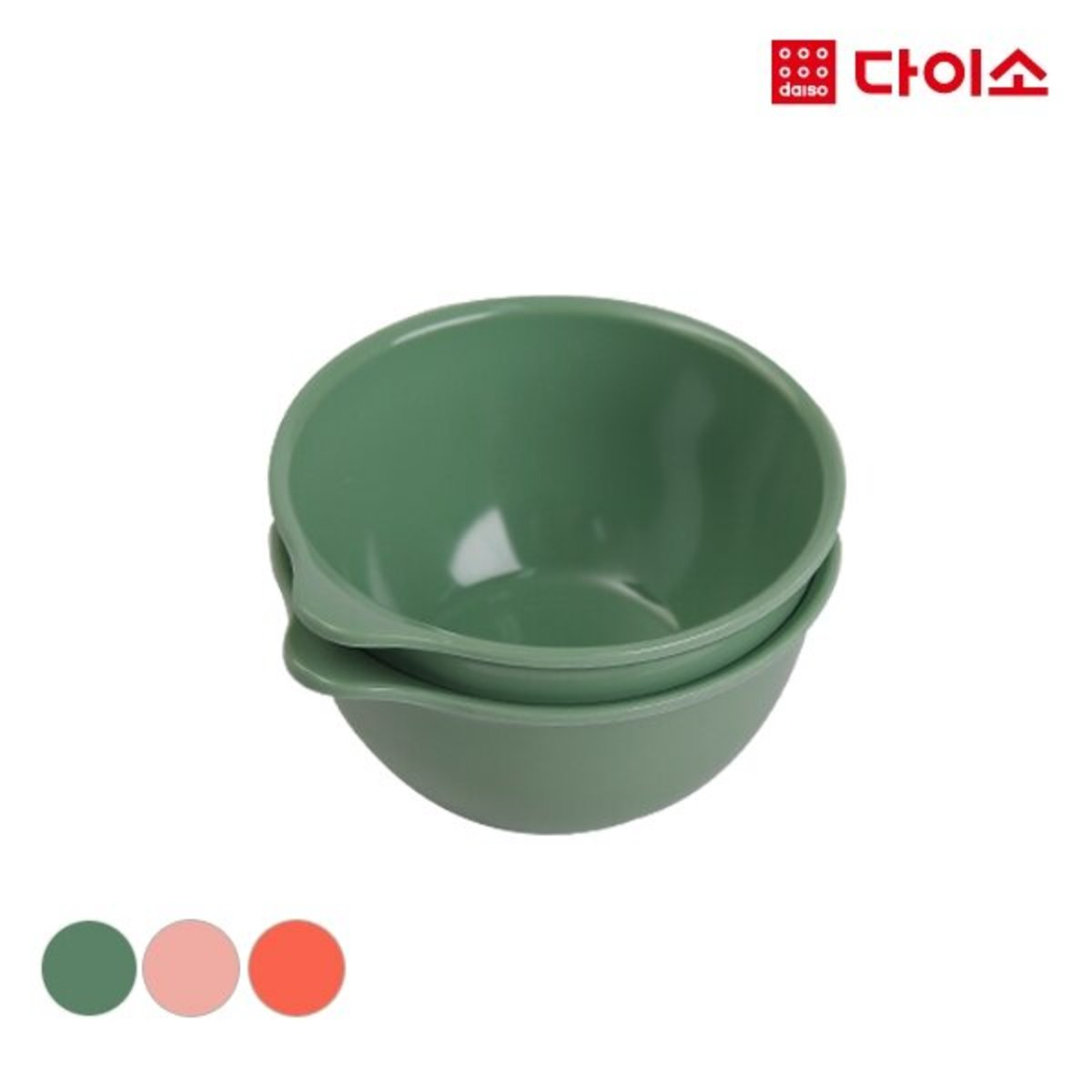 Cooking Bowl 2P - Green