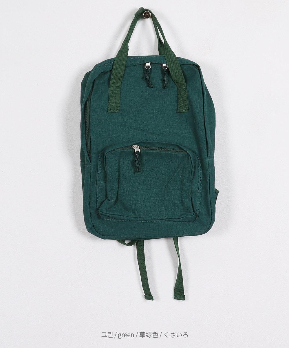 方形拉鏈布質背包