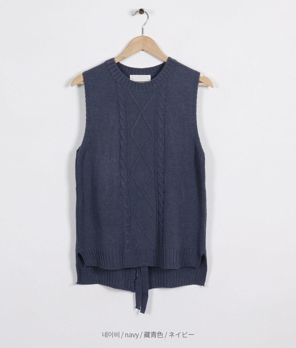 Back Ribbon Knit Vest