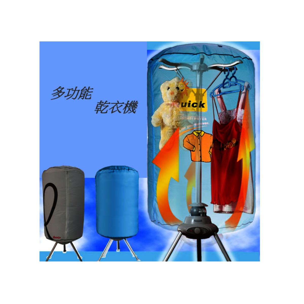 Multi-purposes drying machine