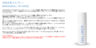 Japan Antibac2K Magicball in Hand – Antibacterial Spray – Ice Mint